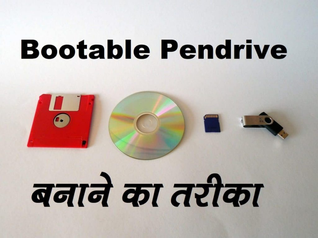 how to create bootable pendrive