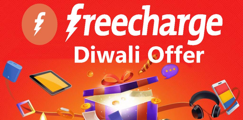 Freecharge diwali coupon code or diwali offer