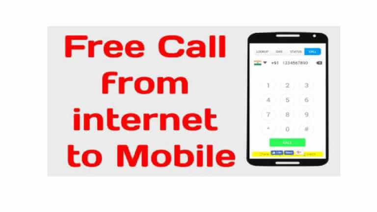 Free call from internet to mobile