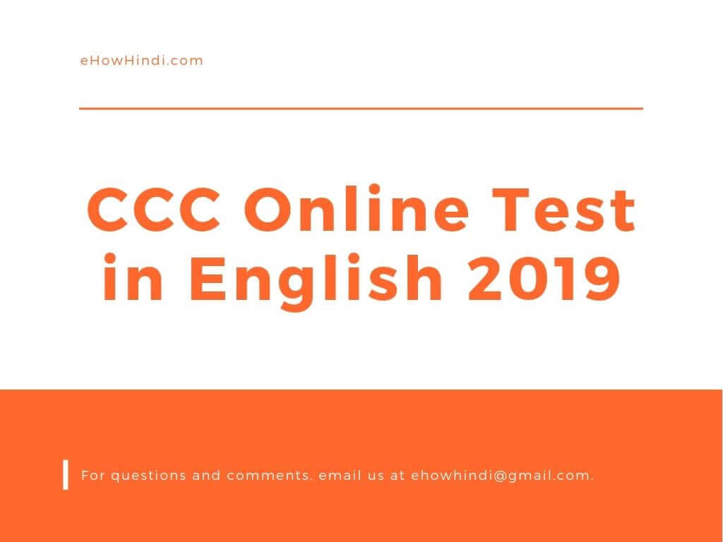 CCC Online Test in english